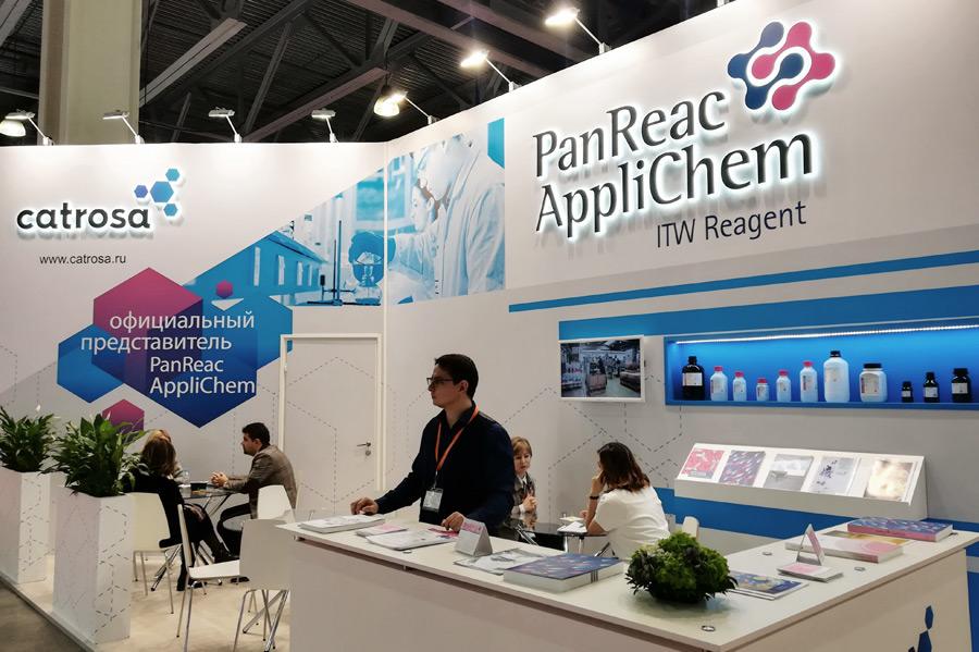 Pharmtech & Ingredients 2017